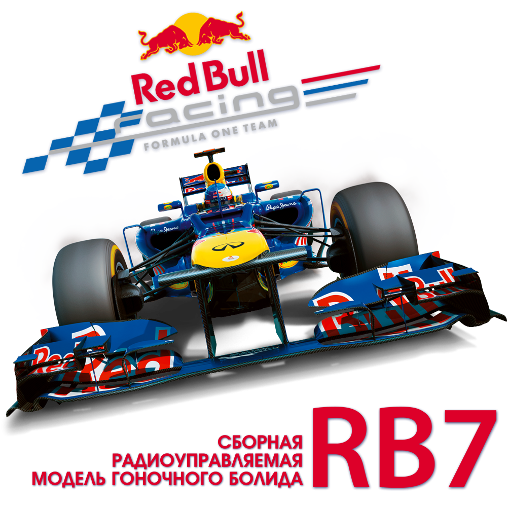 rb7_im1.png